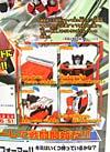 Transformers Henkei Lambor (Sideswipe)  - Image #9 of 146