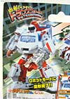 Transformers Henkei Ratchet - Image #8 of 141