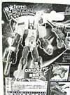 Transformers Henkei Strafe - Image #9 of 118