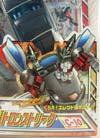 Transformers Henkei Silverstreak - Image #3 of 115