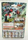 Transformers Henkei Silverstreak - Image #9 of 115