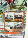 Transformers Henkei Silverstreak - Image #11 of 115