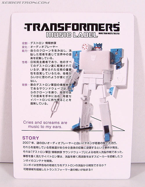 Transformers Music Label Soundwave (Blaster Black) (Image #15 of 88)
