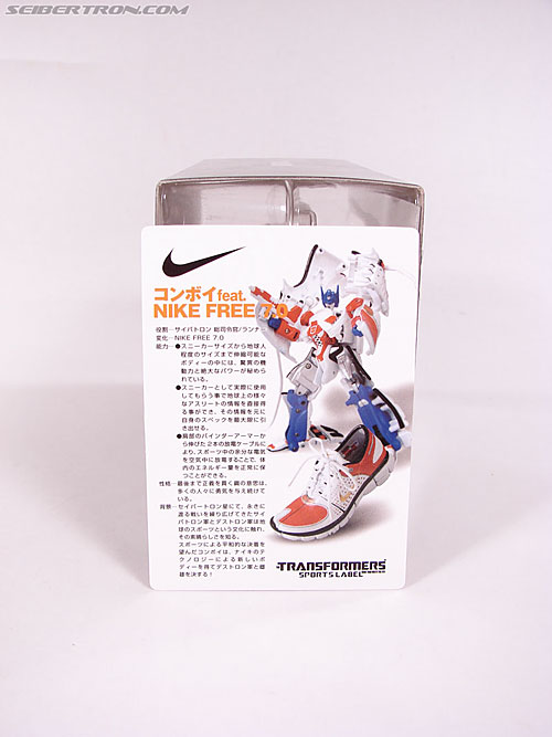 Transformers Sports Label Optimus Prime (Nike) (Convoy (Nike)) (Image #32 of 114)