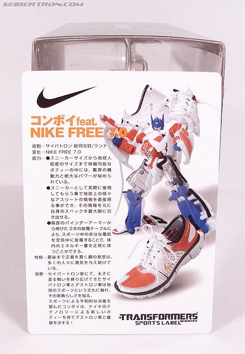 Transformers Sports Label Optimus Prime (Nike) (Convoy (Nike)) (Image #33 of 114)