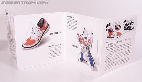 Transformers Sports Label Optimus Prime (Nike) (Convoy (Nike)) (Image #35 of 114)