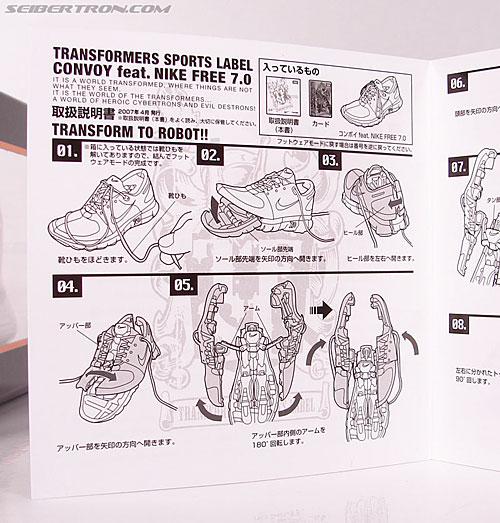 Transformers Sports Label Optimus Prime (Nike) (Convoy (Nike)) (Image #37 of 114)