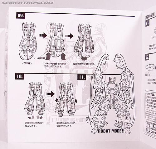 Transformers Sports Label Optimus Prime (Nike) (Convoy (Nike)) (Image #39 of 114)