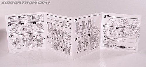 Transformers Sports Label Megatron (Nike) (Image #34 of 120)
