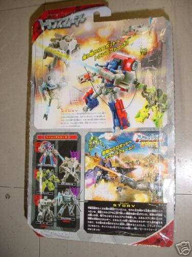 TakaraTomy's Transformers Movie toys in package
