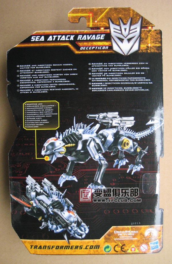 inpackage images of movie sea attack ravage transformers