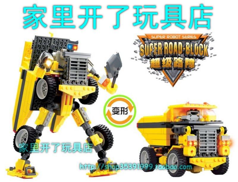 Kazi Brick: KO Lego Transformers!