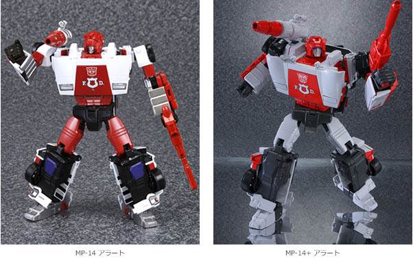 Transformers Masterpiece Mp 14 Red Alert Anime Color Edition Revealed