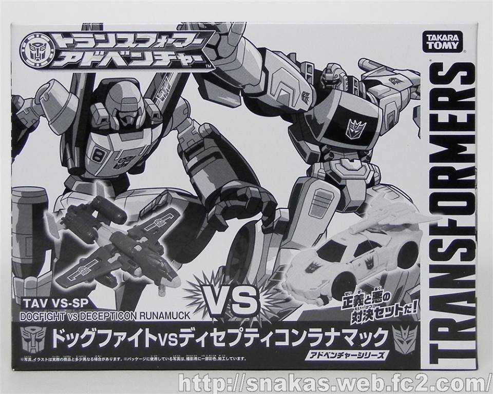 Transformers News: In Hand Images for Takara Tomy Transformers TAV VS-SP Dogfight vs. Decepticon Runamuck