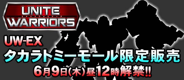 Transformers News: Pre-Order Info - Takara Transformers Unite Warriors UW-EX Sky Reign to Be Revealed at Tokyo Toy Show