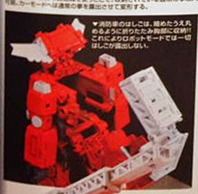 [Masterpiece] MP-33 Inferno - Page 2 1466726739-inferno-2