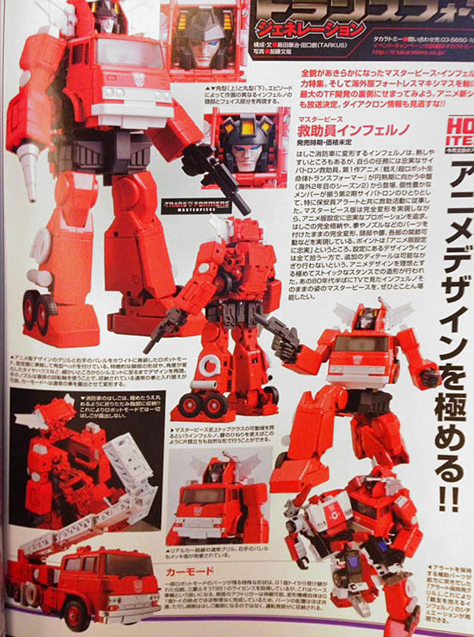[Masterpiece] MP-33 Inferno - Page 2 1466726739-inferno