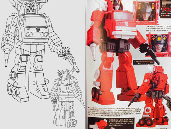 [Masterpiece] MP-33 Inferno - Page 2 1466729718-mp3301