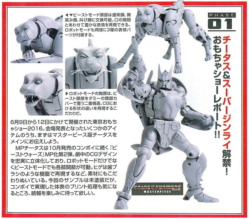 Transformers News: TakaraTomy Transformers Masterpiece Beast Wars Cheetor Clear Pics From Figure King Magazine