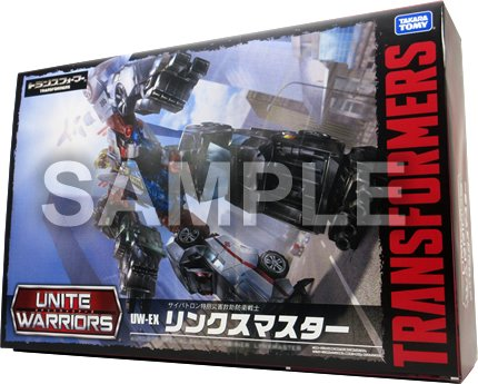 Transformers News: Takara Transformers Unite Warriors Lynx King Box Art