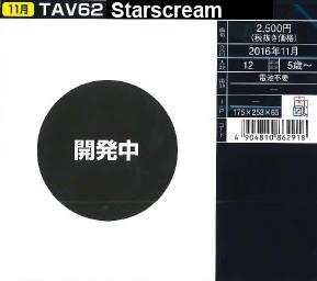 Transformers News: Takara Tomy Transformers Adventure TAV57 Hypersurge Starscream and TAV62 Starscream Confirmed