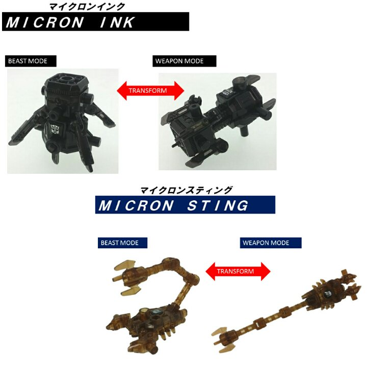 Transformers News: New Takara Tomy Arms Micron Promotion: Ink and Sting (UPDATE)
