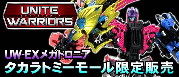 Transformers News: Takara Transformers Unite Warriors EX Megatoronia Revealed