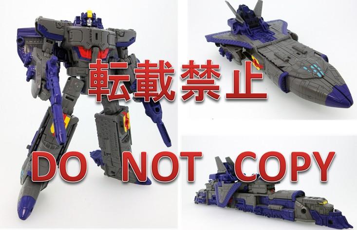 Transformers News: Takara Tomy Transformers Legends LG40 Astrotrain