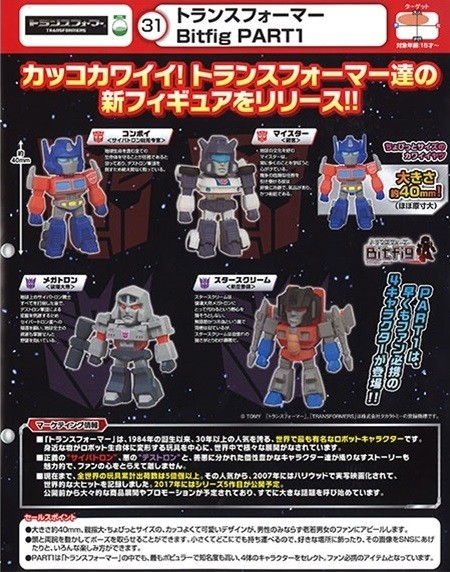 Transformers News: Takara Tomy A.R.T.S. Transformers Bitfigs Wave 1
