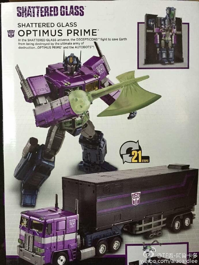 Transformers News: Rumor: Possible Masterpiece Shattered Glass Optimus Prime Revealed