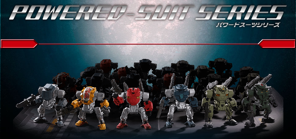 Transformers News: TakaraTomy Diaclone Reboot: Official Pics Of Powered Suits