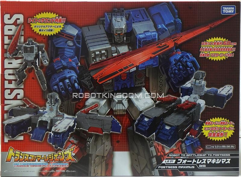 Transformers News: New Images of Takara Transformers Legends Weirdwolf, Blaster, Wheelie, Rewind and Fortress Maximus