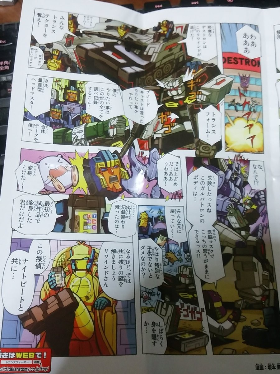 Transformers News: Images of the Comics Included with Takara Transformers Legends Blaster, Wheelie, Weirdwolf and Rewin