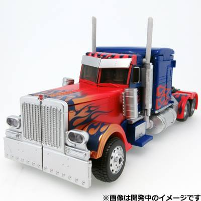 JOUETS - Transformers 4: Age Of Extinction - Page 41 1476293635-movie-anniversary-takara-02