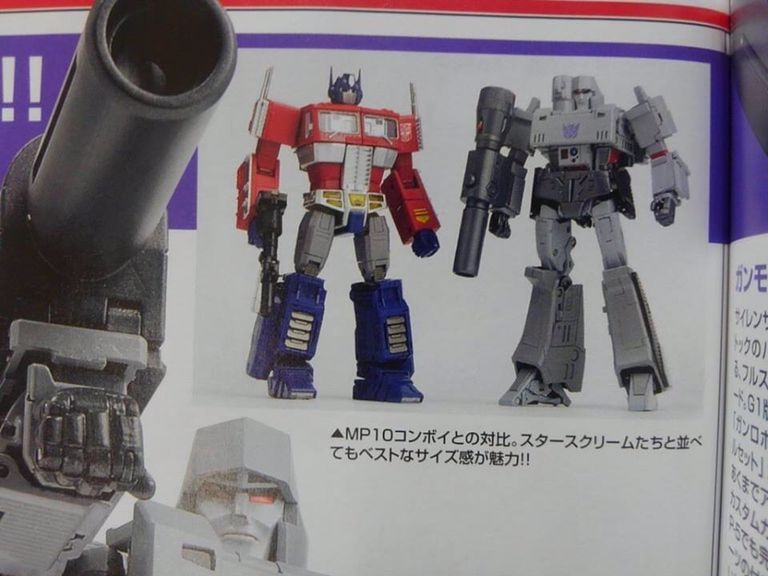 Transformers News: Re: New MP Megatron is finally coming!!!!