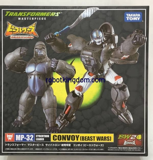 Transformers News: Takara Tomy Transformers MP-32 Beast Convoy Asia Exclusive Mace and Packaging