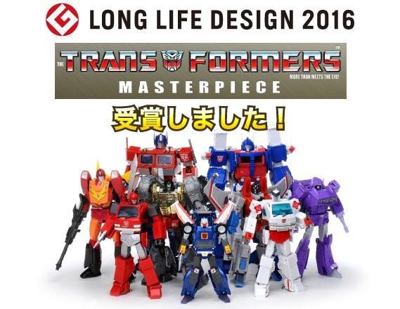 Transformers News: Takara Tomy Transformers Masterpiece Line Awarded Long Life Design Award 2016