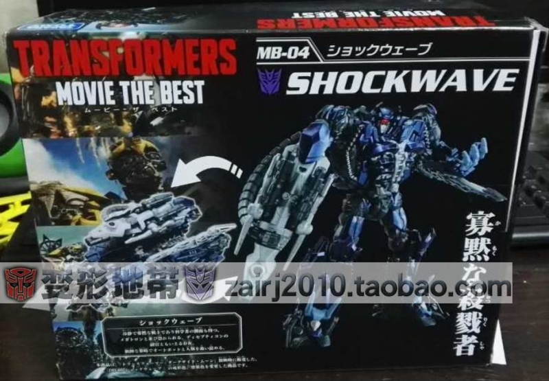 JOUETS - Transformers 4: Age Of Extinction - Page 42 1484893136-movie-the-best-shockwave-2