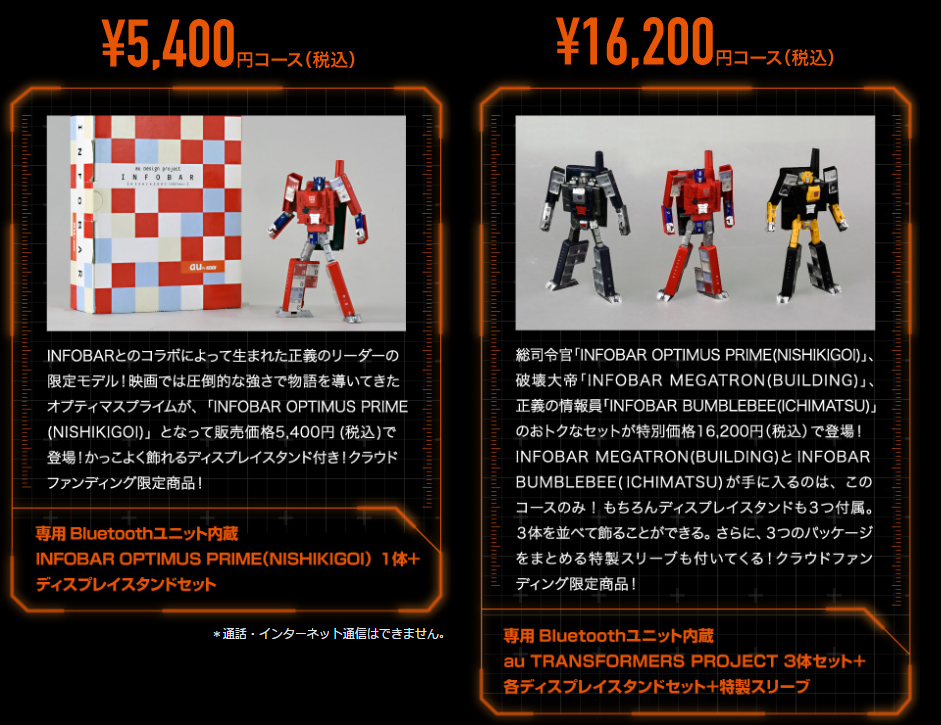 Transformers News: Transformers au-x Mobile Phone Figures Discussion Thread