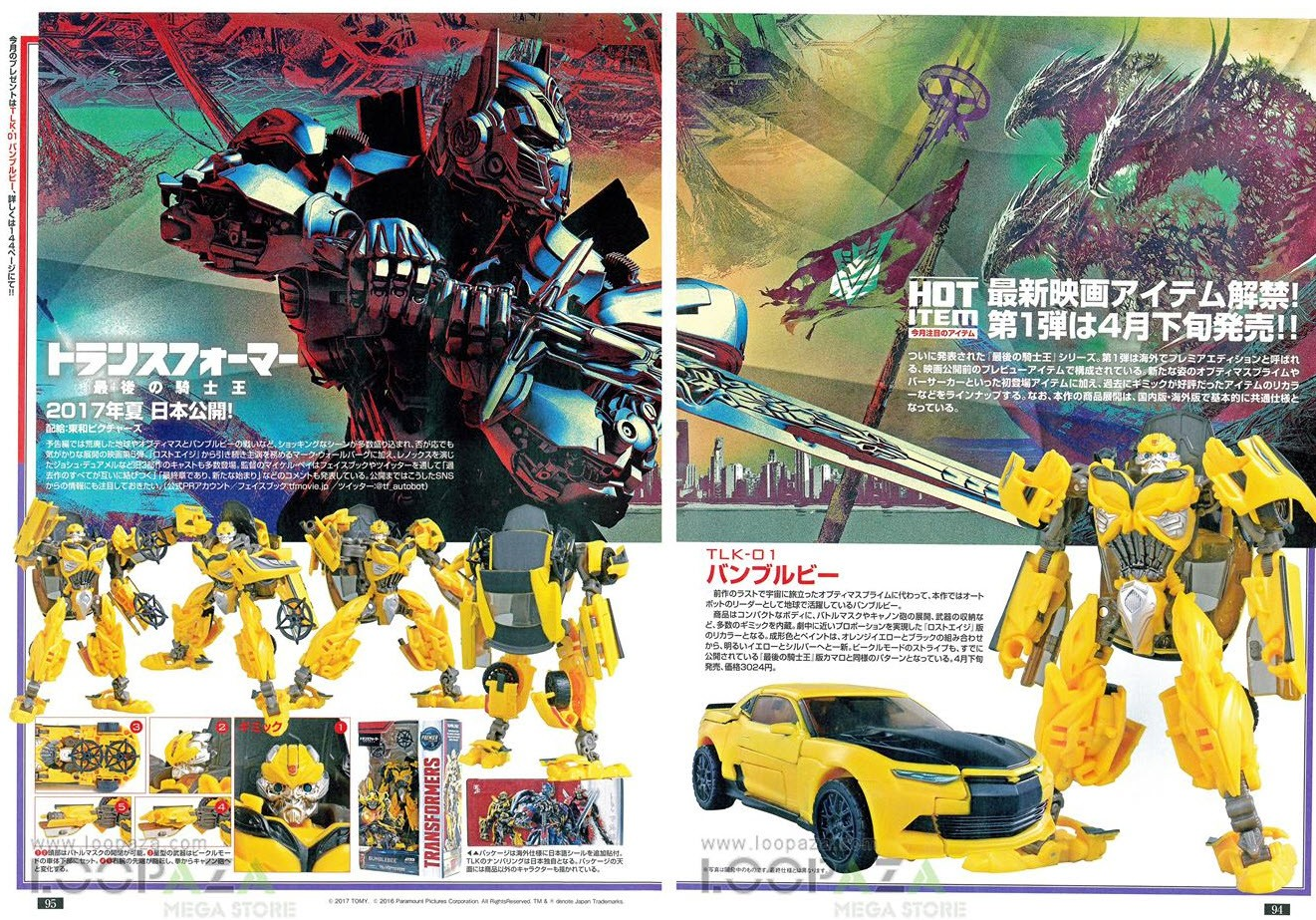 Transformers News: New Figure Kings 229 Magazine Scans AU Phone Transformers and TLK Toys