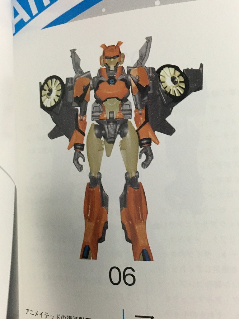 Transformers News: Image of Cancelled TFCC Sari Sumdac figure found