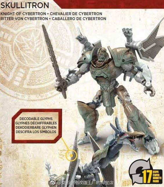 Transformers News: Transformers: The Last Knight Skullitron Revealed