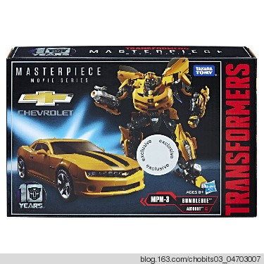 Transformers News: Stock Images of Transformers Movie Masterpiece MPM3 Bumblebee With Proof of Exclusivity