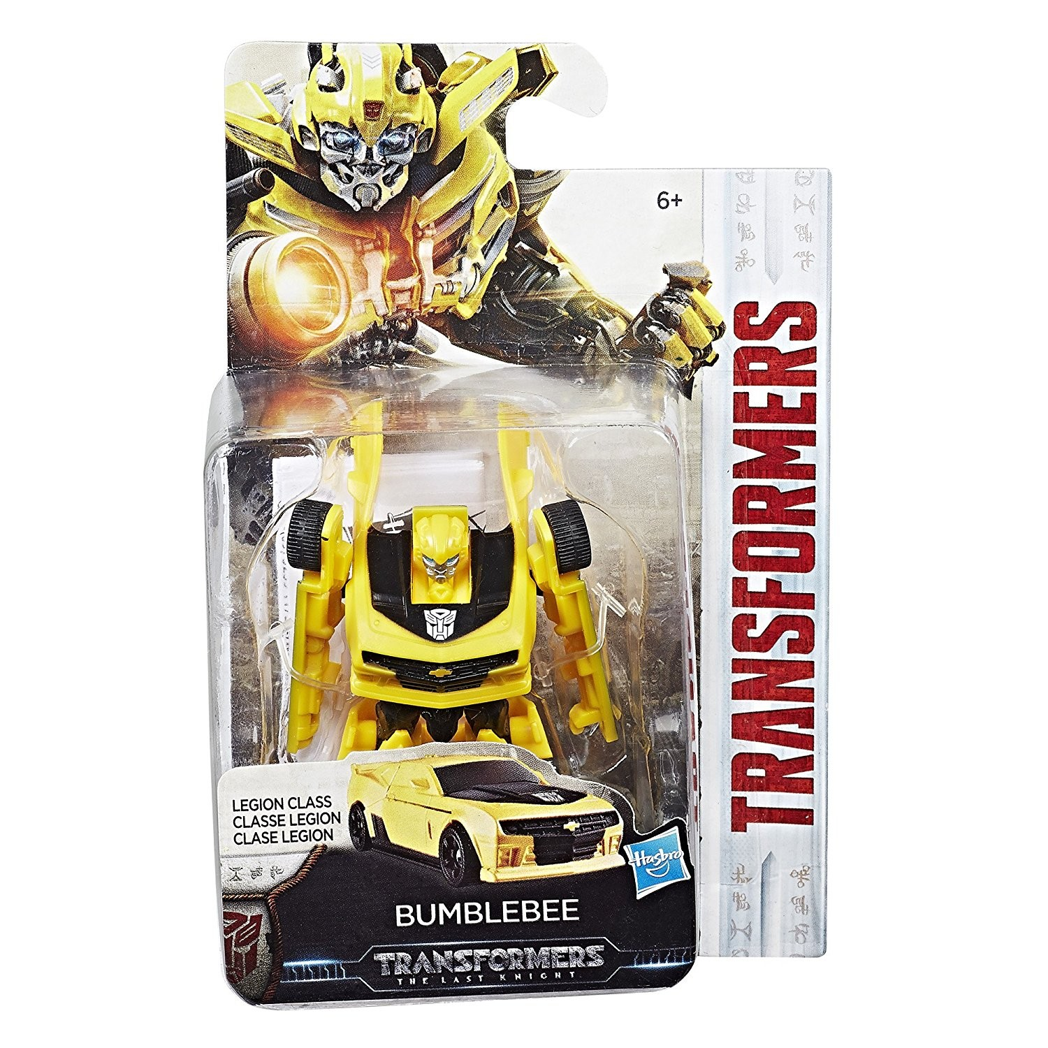 Transformers News: First Official Images of Legion Megatron and other Legion figures from Transformers: The Last Knight