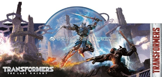 Transformers News: Possible Transformers: The Last Knight Package Art featuring Optimus Prime