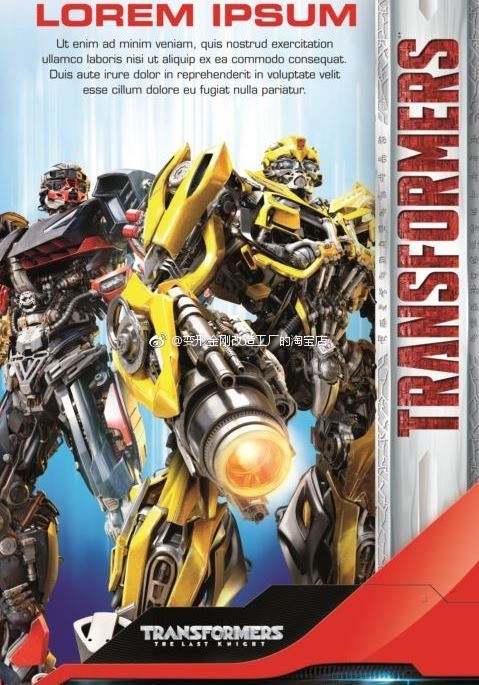 Transformers News: Possible 2-Pack Art for Transformers: The Last Knight, Featuring Hot Rod