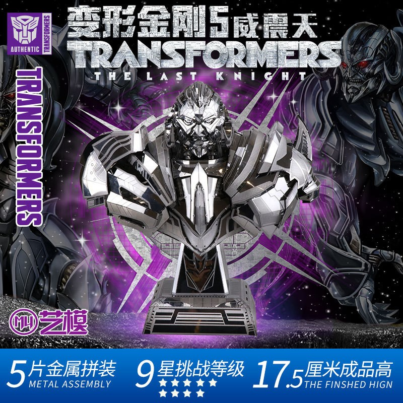 Transformers News: 3D Metal Assembly Model Transformers: The Last Knight Megatron Bust Revealed