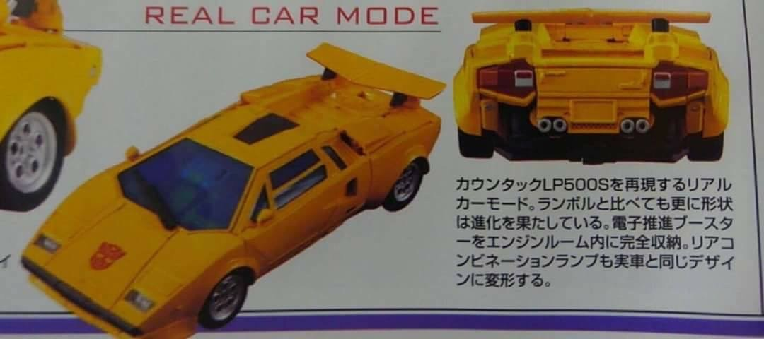 Transformers News: Takara MP-39 Masterpiece Sunstreaker Dicussion Thread