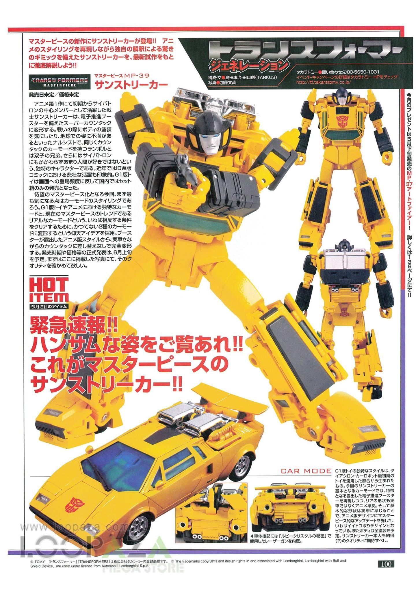 Transformers News: Clearer scans of MP-39 Sunstreaker & Interview Translation