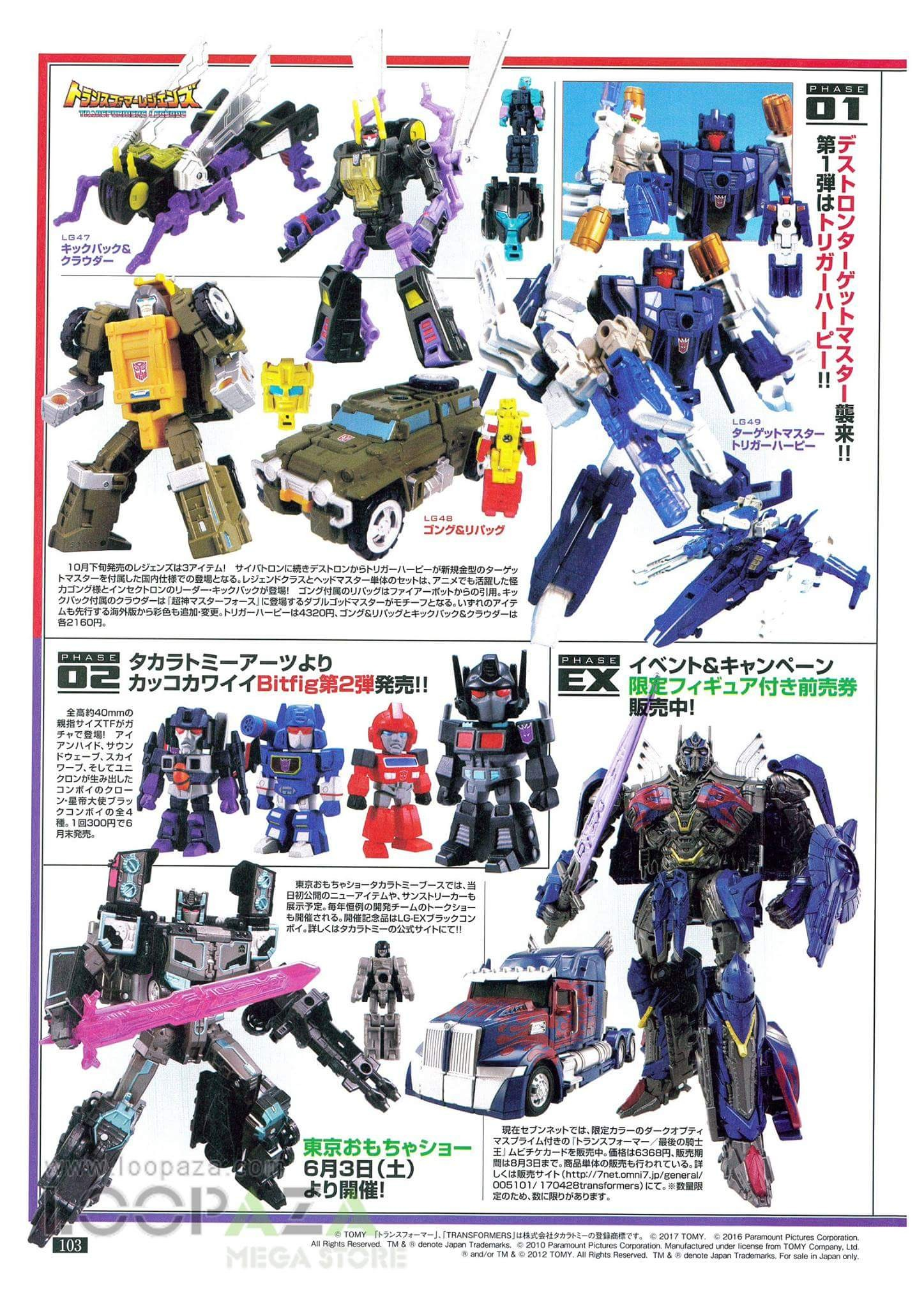 Transformers News: Takara Legends Triggerhappy Titan Master and other images from Loopaza